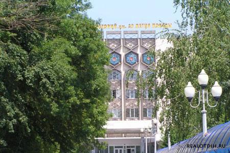Санаторий имени 30-летия Победы