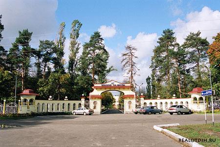 Санаторий им. А. Д. Цюрупы