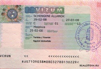 Единая виза позволяет путешествовать в странах Шенгенского соглашения