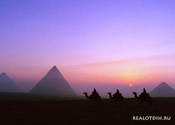 Едим в Египет экономно!