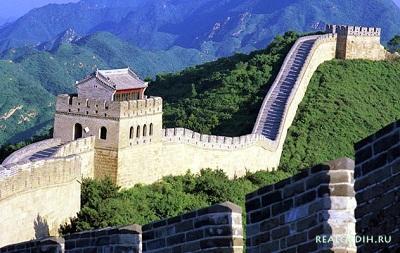 Столица Китая - Пекин.