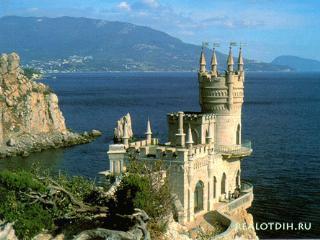 Нежная привязанность к полуострову Крым